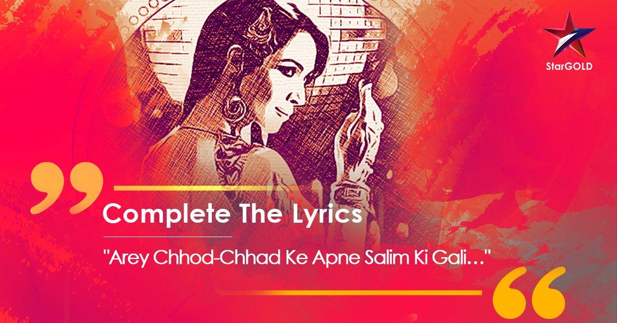 Kaha chali Salim ki premika? Lyrics complete karke reply kijiye! #CompleteTheLyrics