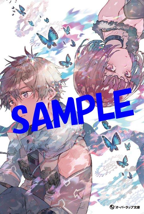 灰と幻想のグリムガル level.13 心、ひらけ、新たなる扉に関する画像4
