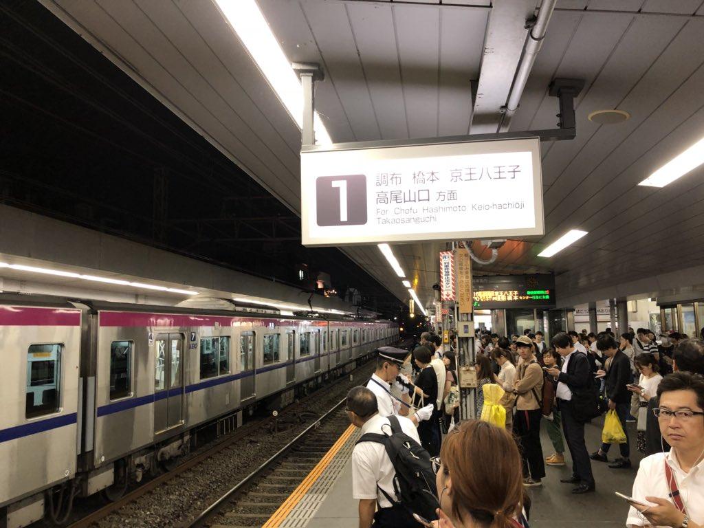 代田橋駅で人身事故の現場画像