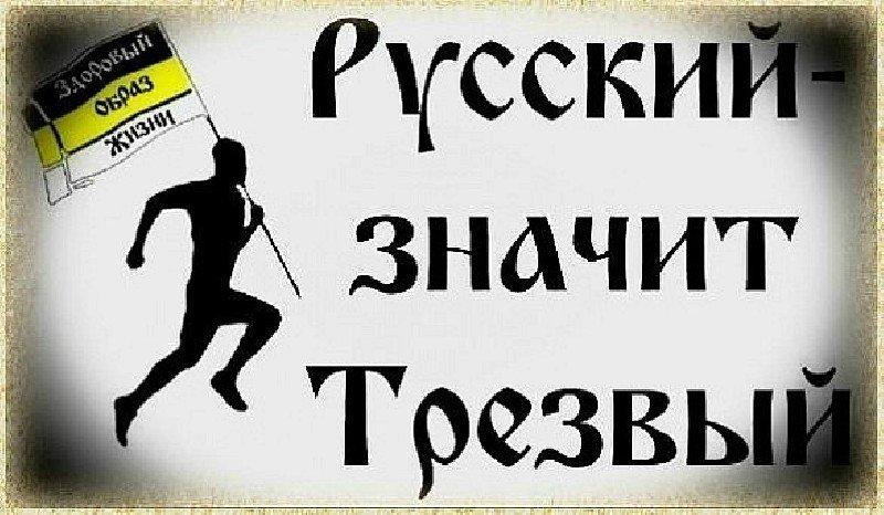 красиво картинки русский значит трезвый в капюшоне испечь пирожки яблоками