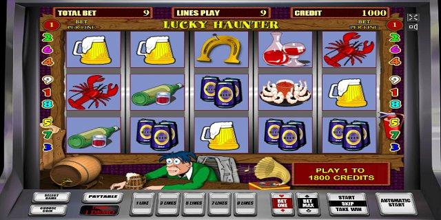 Игровые автоматы для взрослых