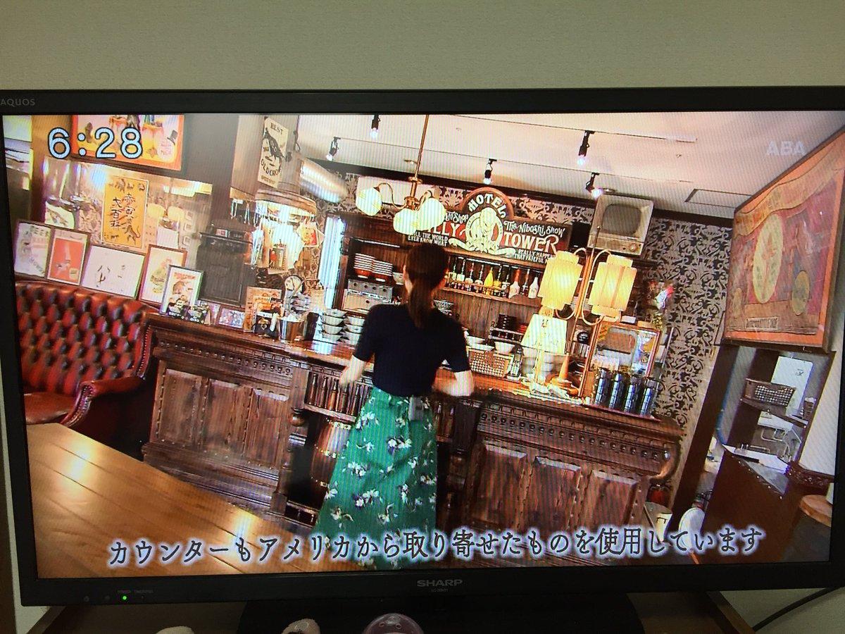 チャランポラーさんのお店がテレビで紹介されてる💕💕💕