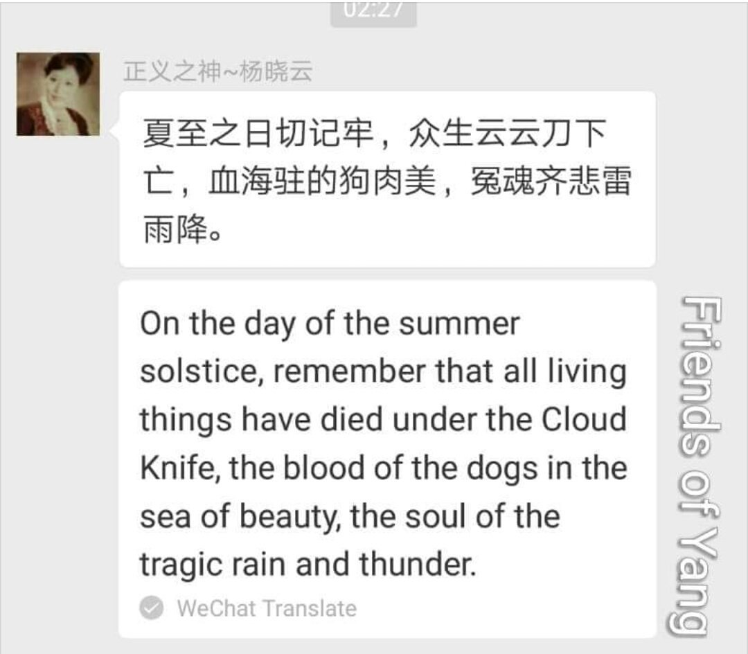 Please, take time out of your day during the Summer Solstice to think of the innocent souls that are losing their lives in the most horrendous ways at #Yulin  Message from #MrsYang  https:// m.facebook.com/story.php?stor y_fbid=1693383280781510&amp;id=994741423979036 &nbsp; …   #YulinDogMeatFestival #Yulin #China JUNE 21/27, 2018<br>http://pic.twitter.com/2GH4BQRTfL