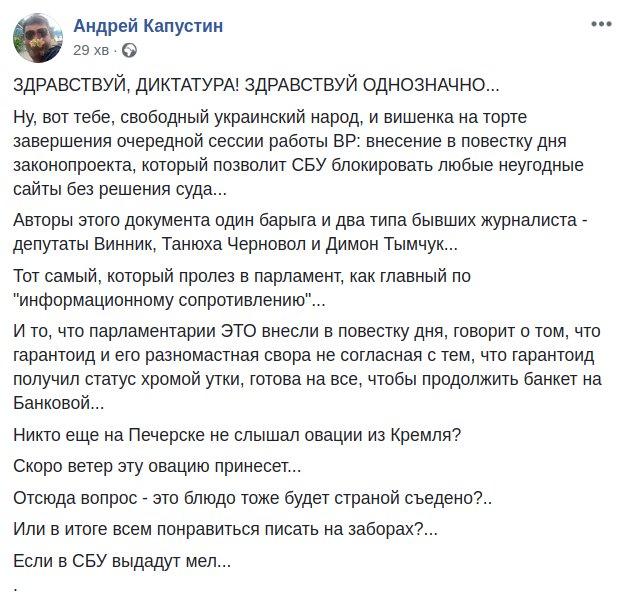 Робитиму все можливе, щоб Антикорупційний суд запрацював до кінця 2018 року, - Порошенко - Цензор.НЕТ 5715