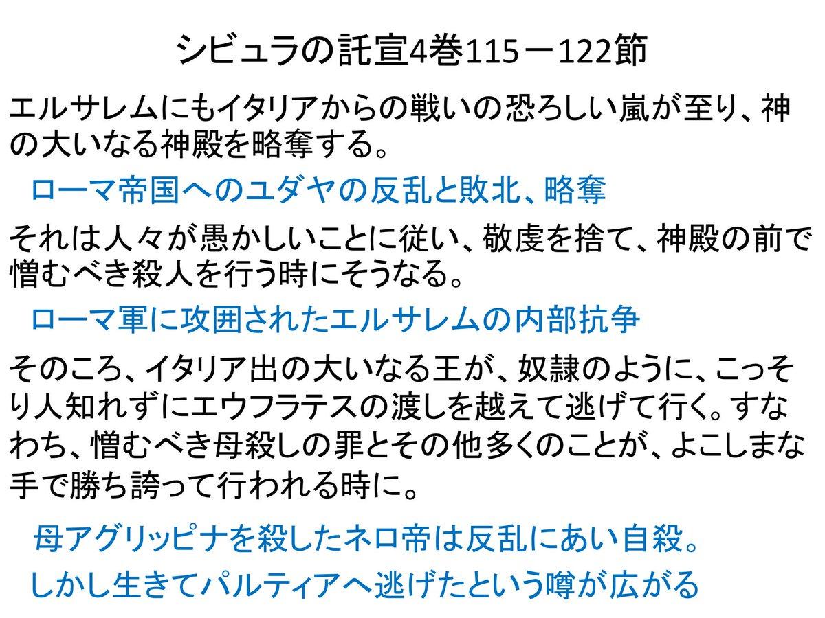"ursus on Twitter: ""黒字が『シ..."
