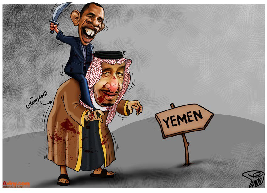 Saudi Arabia Has Crossed All The Limits Of Brutality In Yemen #YemenWarCup<br>http://pic.twitter.com/OHhHRAJnJP