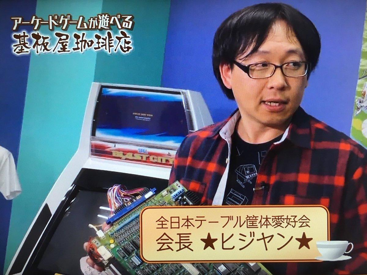 ゲームセンターcx シレン