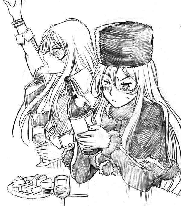 ワインを注文したあとでラベルを読むのが好きな二人。 「そもそも、コレ何語?」 「聞くのが早いわ。ちょいマスター!」