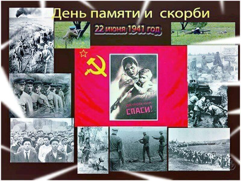 Начало войны открытки, глобус веселый