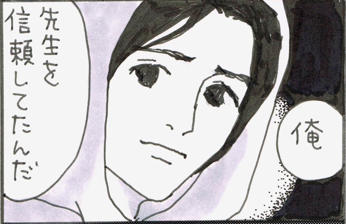 「大丈夫だと言うので、静観していたまでですが」 いじめの相談をしたら、担任の先生に噓をつかれて…「何かが壊れちゃったんだ」 #夜廻り猫 を発表してきた漫画家の #深谷かほる さんが「噓」を描きました。 withnews.jp/article/f01806… #withnews