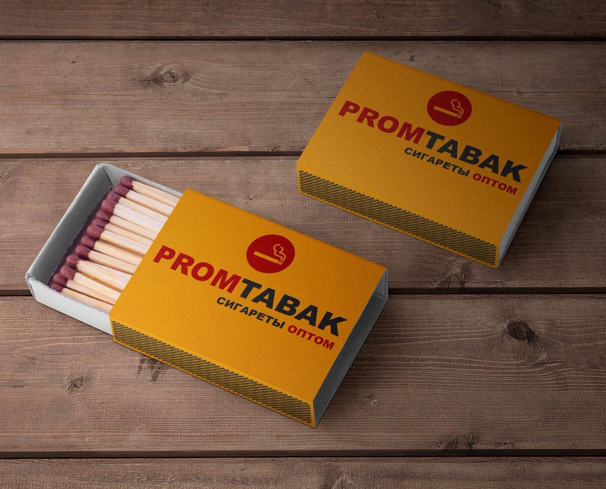 Табачные изделия цены от производителя декларация на акцизы табачных изделий скачать