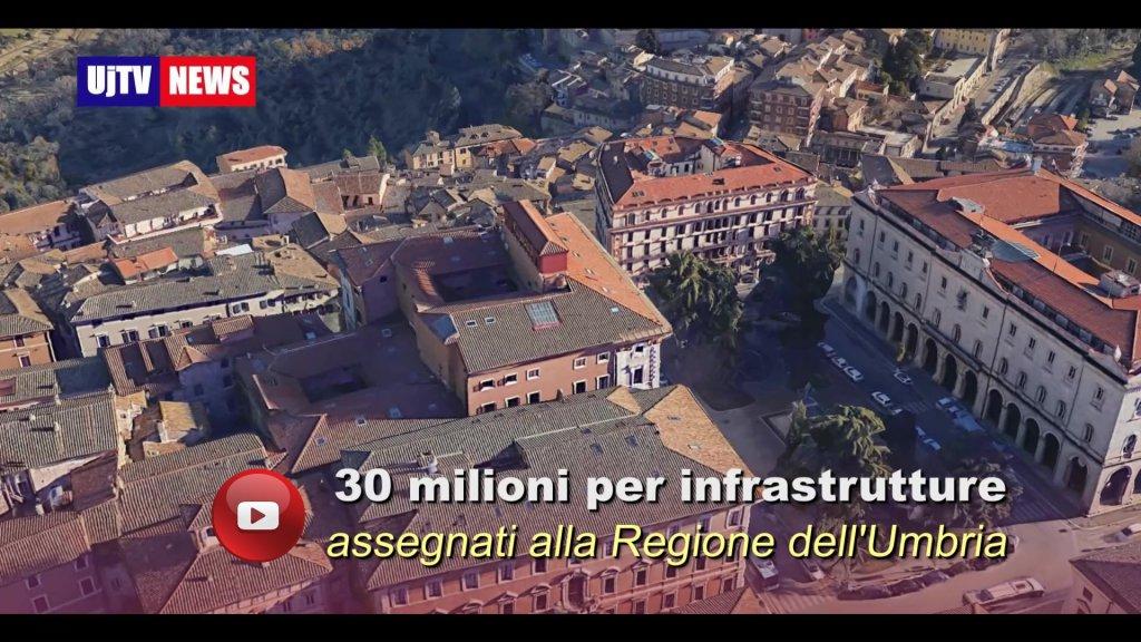 #Regione Umbria #risorse per circa 30 #milioni di euro per interventi in #infrastrutture  https:// www.umbriajournaltv.it/regione-umbria-risorse-per-circa-30-milioni/  - Ukustom