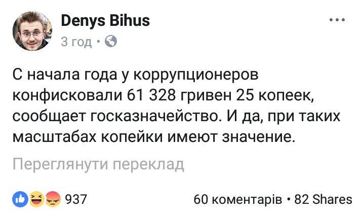 Порошенко привітав держслужбовців із 100-річчям державної служби в Україні - Цензор.НЕТ 4544