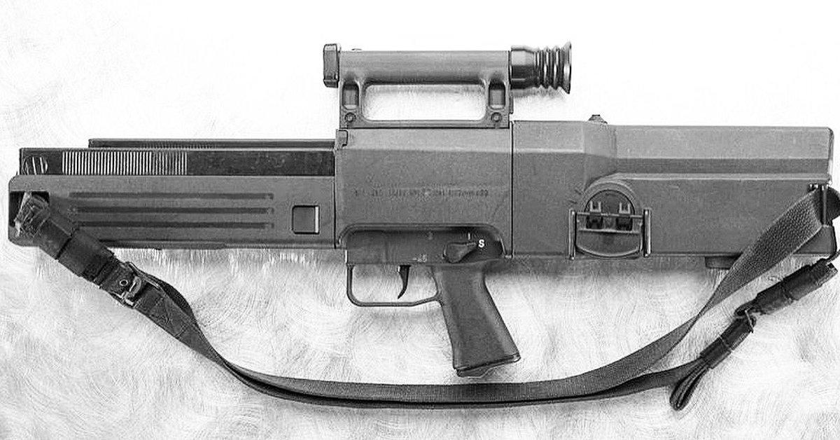 US #SpaceForce trials gun.