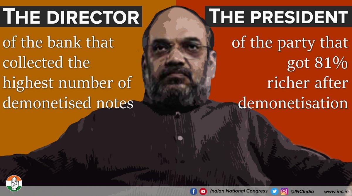 The Director and the President. #ShahZyadaKhaGaya