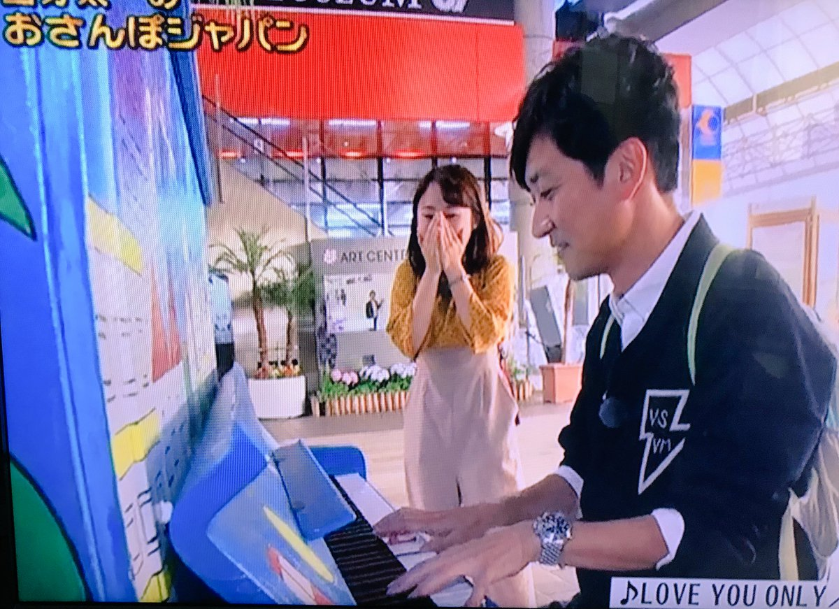 国分太一[TOKIO] X おさんぽジャ...