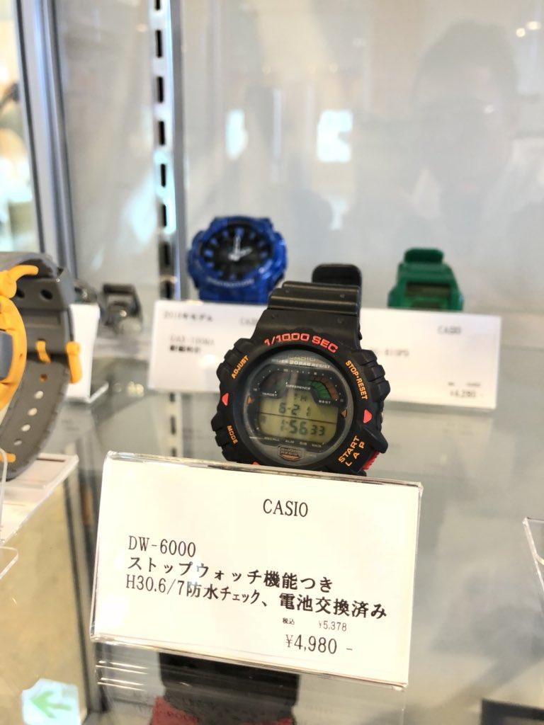 時計 電池 交換 札幌