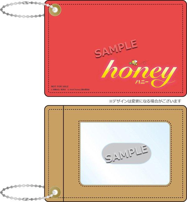honeyに関する画像3