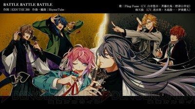『ヒプマイ』2nd Battle CDよりシブヤ・シンジュク二大繁華街のバトル曲の映像が到着! https://t.co/jVWERJPAR9 #ヒプマイ