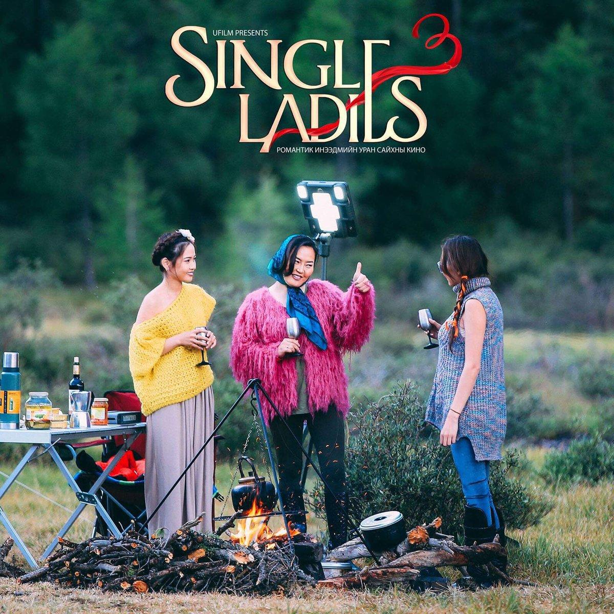 Single ladies youtube trailer home