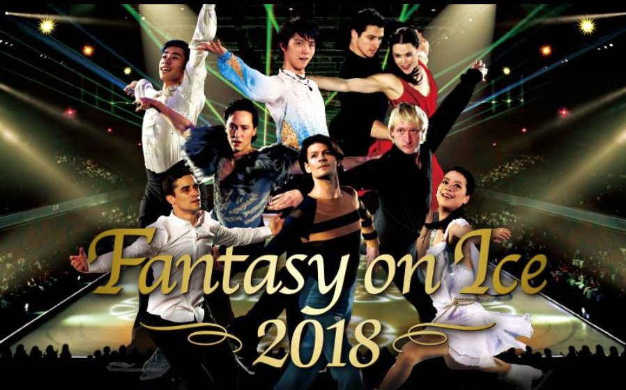 Fantasy on Ice 2018 in Niigata Day 3
