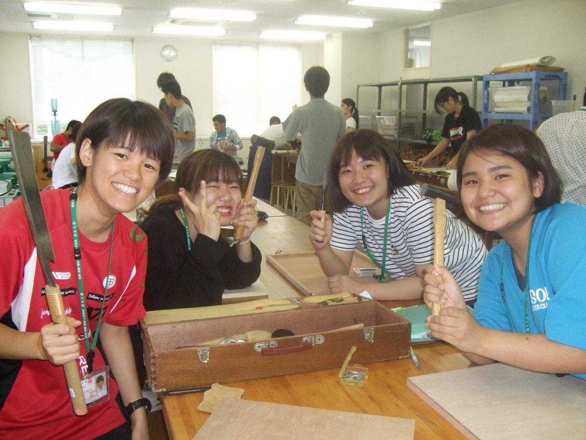 木工の講義 (^o^)丿