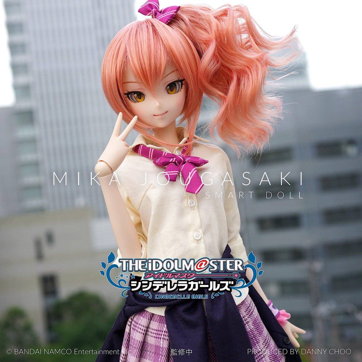 [Smart Doll] The Idolmaster ✩ Mika Jougasaki - Page 3 DgSSDL0UwAEYQaI