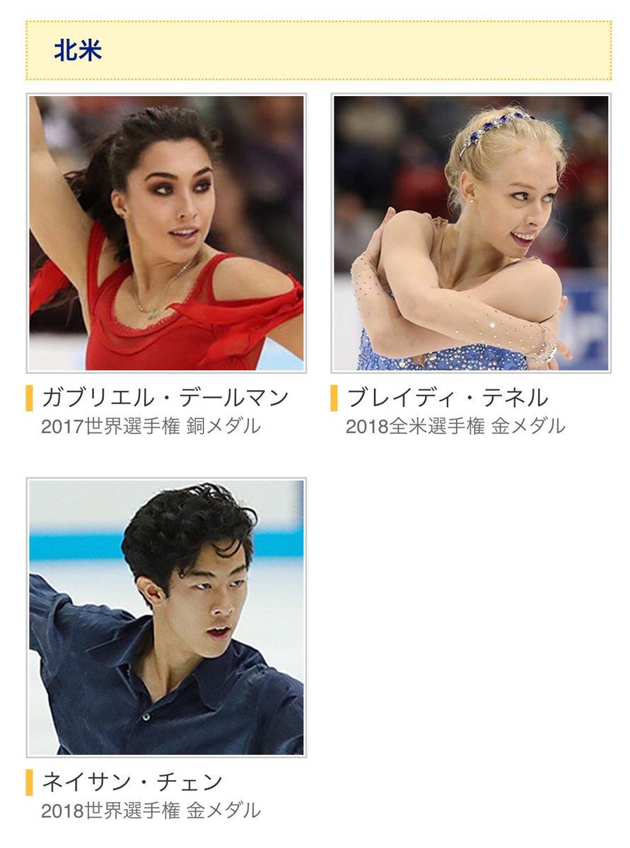 Japan Open 2018 | 6 октября 2018 | Saitama Super Arena DgSVUW3U8AEulIj