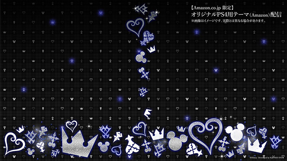 kingdom hearts 3 limited edition ps4 pro amazon