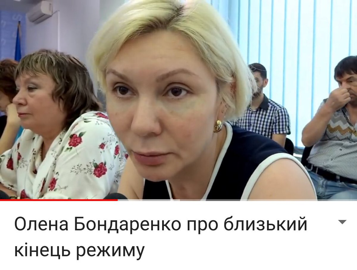 Опоблоківець Шурма звинуватив Супрун у підриві міжнародного авторитету України. В.о. міністра суворо відреагувала. ДОКУМЕНТ - Цензор.НЕТ 7074