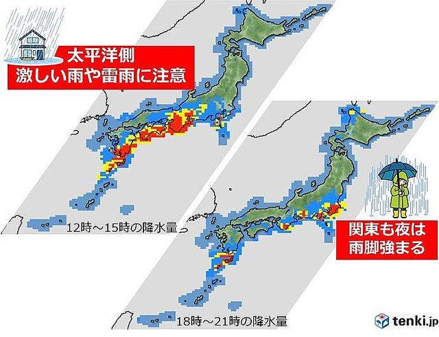 【梅雨前線】あす23日は九州から関東の太平洋側で激しい雨 https://t.co/StYHVnPCcw  九州南部では一日中降りやすく、土砂災害に厳重な警戒が必要。近畿は日中を中心に雨で、南部では激しく降る所がありそうです。