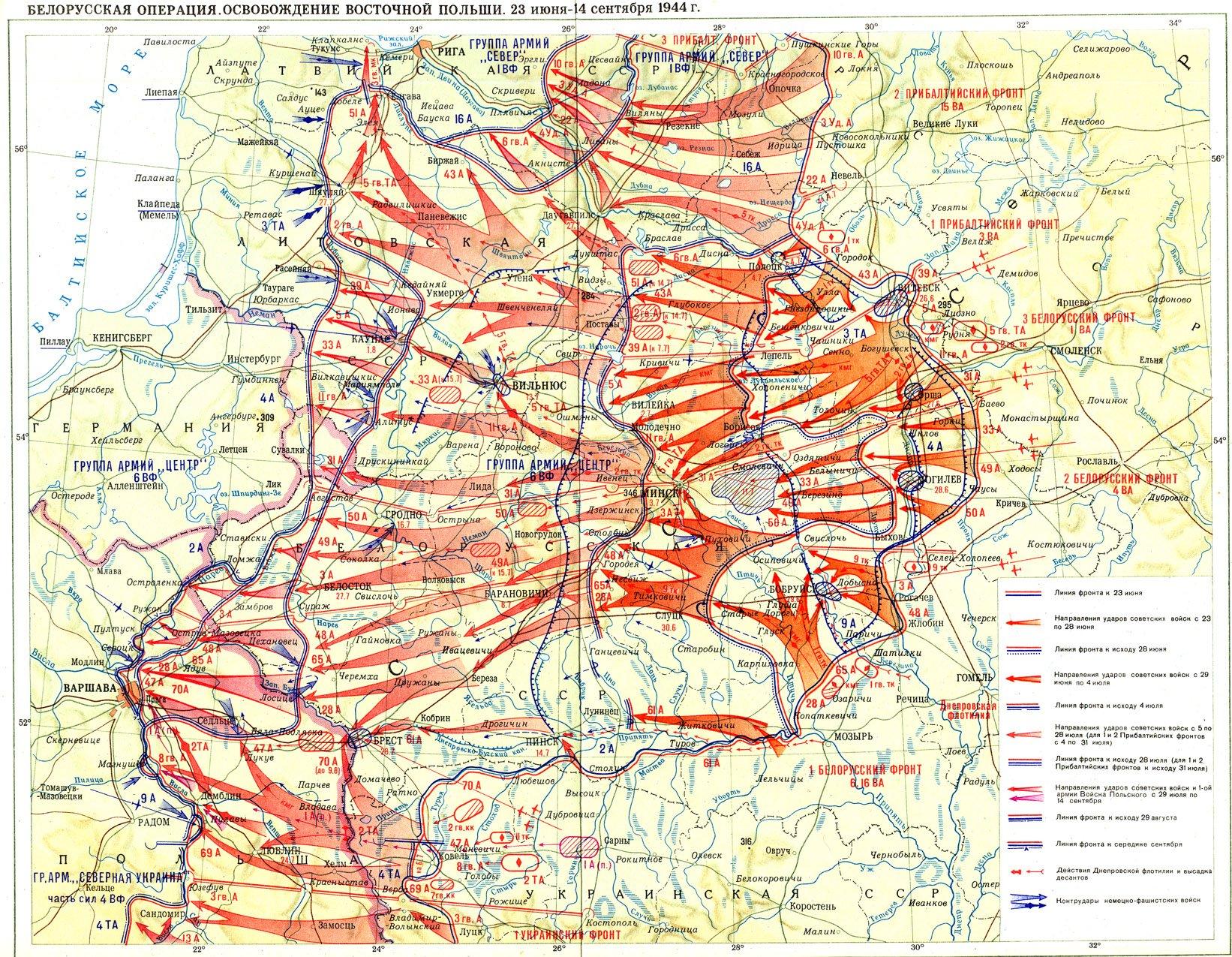 作戦 バグラチオン 1944年のバグラチオン作戦は、ドイツ軍が機動防御を実施していたら少な