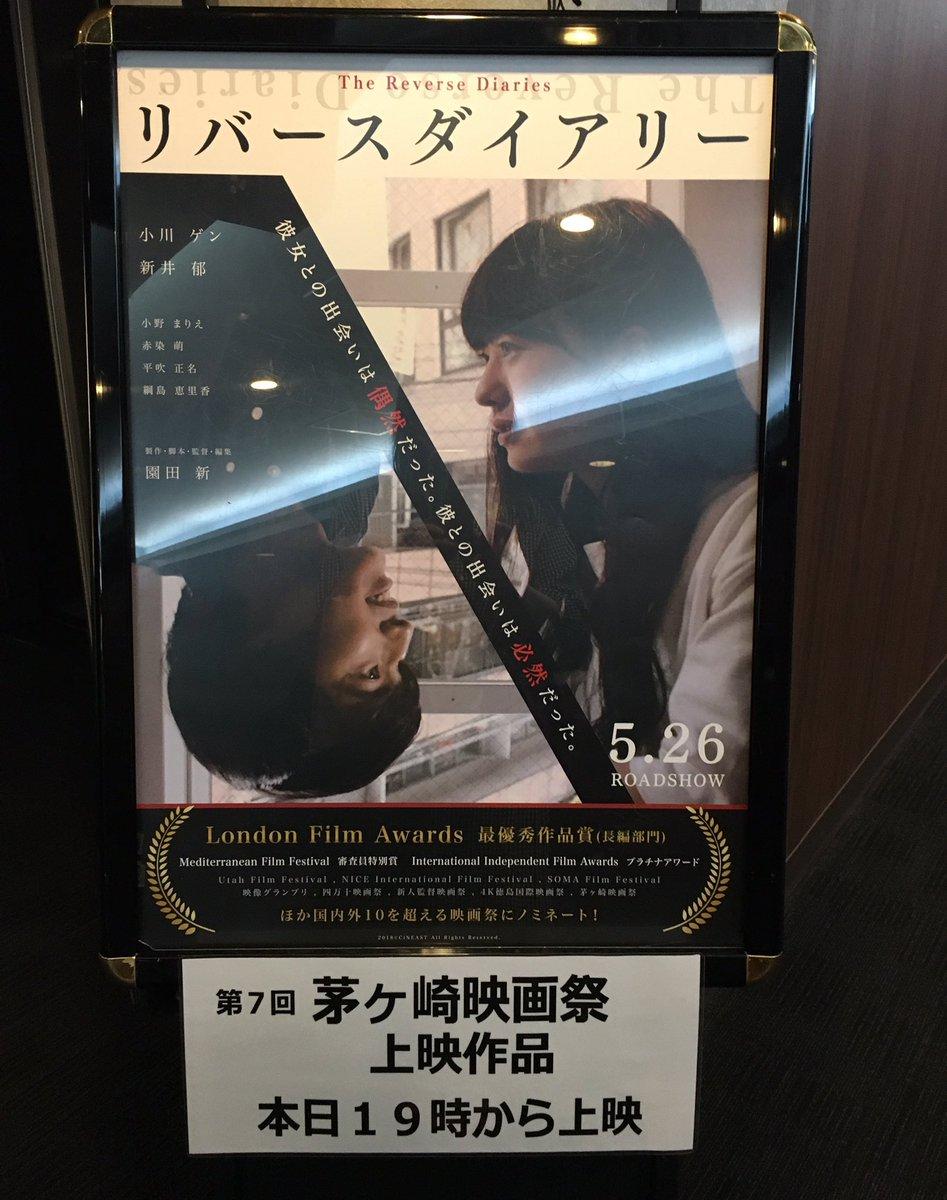 茅ヶ崎映画祭 hashtag on Twitte...