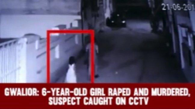 INDIA: BAMBINA VIOLENTATA E UCCISA, IL RESPONSABILE RIPRESO DALLE TELECAMERE#news #notizie #esteri #22giugno #ultimenotizie #india #bambina #orrore #violenza #giornali https://giornali.it/quotidiani-nazionali/corriere-della-sera/india-bambina-violentata-e-uccisa-il-responsabile-ripreso-dalle-telecamere-4/?type=social  - Ukustom
