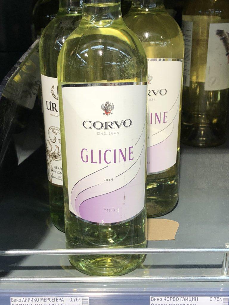 Прикольная картинка про вино глицин, днем экономиста открытка
