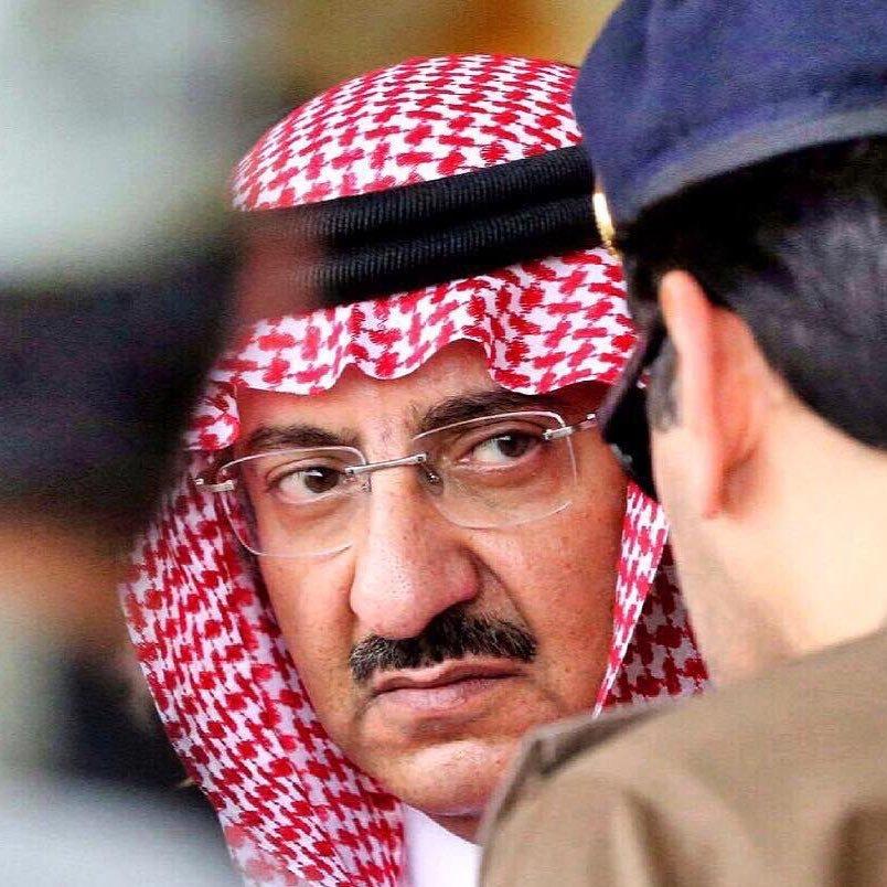 #محمد_بن_نايف Latest News Trends Updates Images - fsool__7