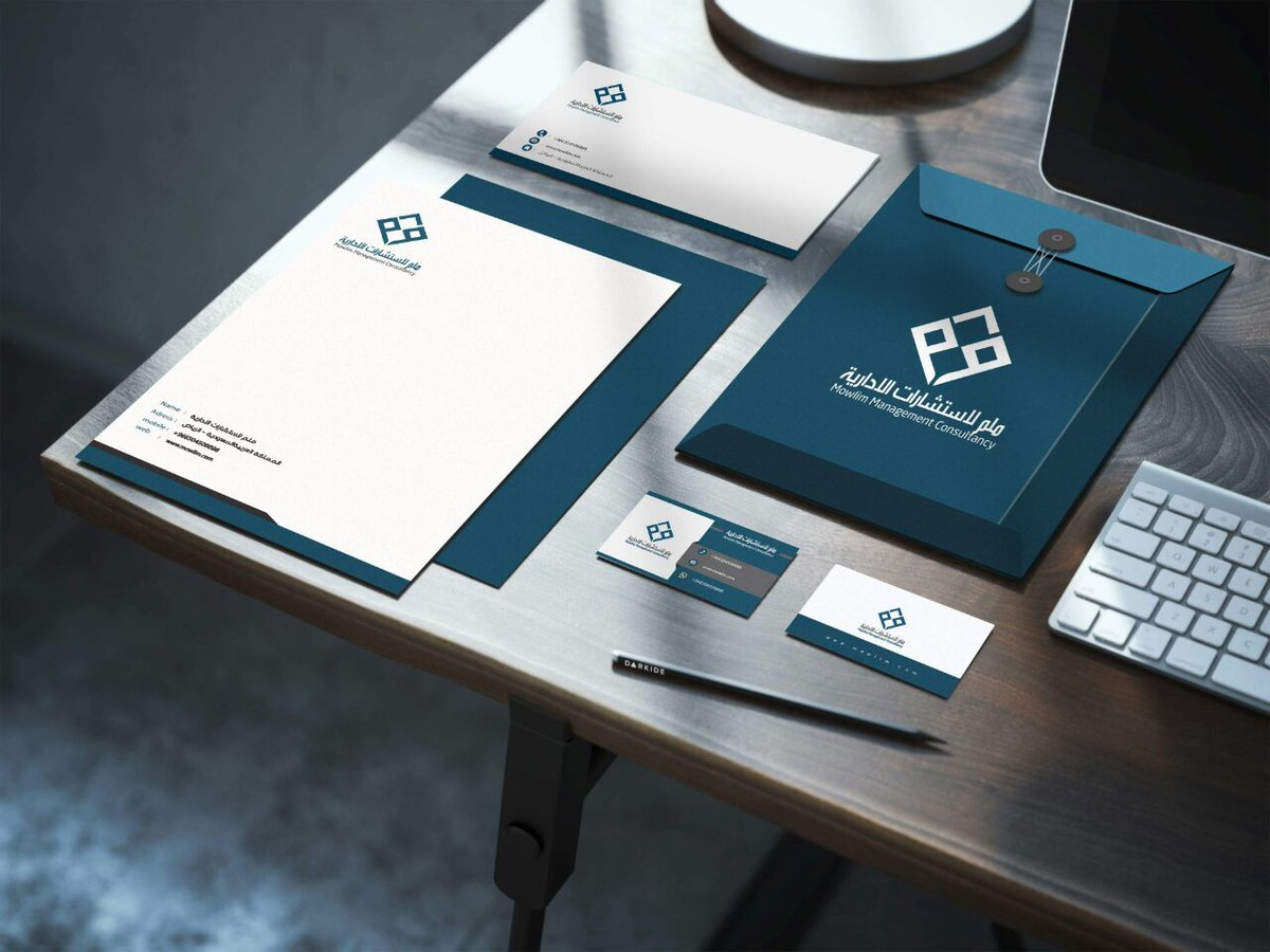 من أعمالنا تصميم هوية كاملة لشركة ملم للاستشارات الادارية إذا كنت تبحث عن تصميم فقط دون طباعة لشركتك او مشروعك .. راسلنا عبر الخاص والاسعار تنافسية 💪💪💪