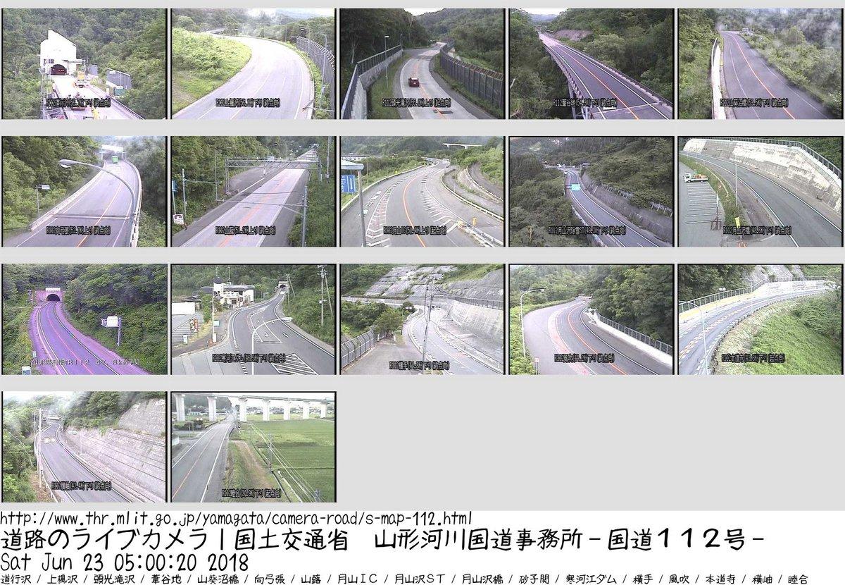 山 ライブ カメラ 月