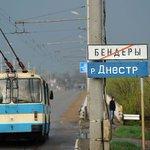 Приднестровью Twitter Photo