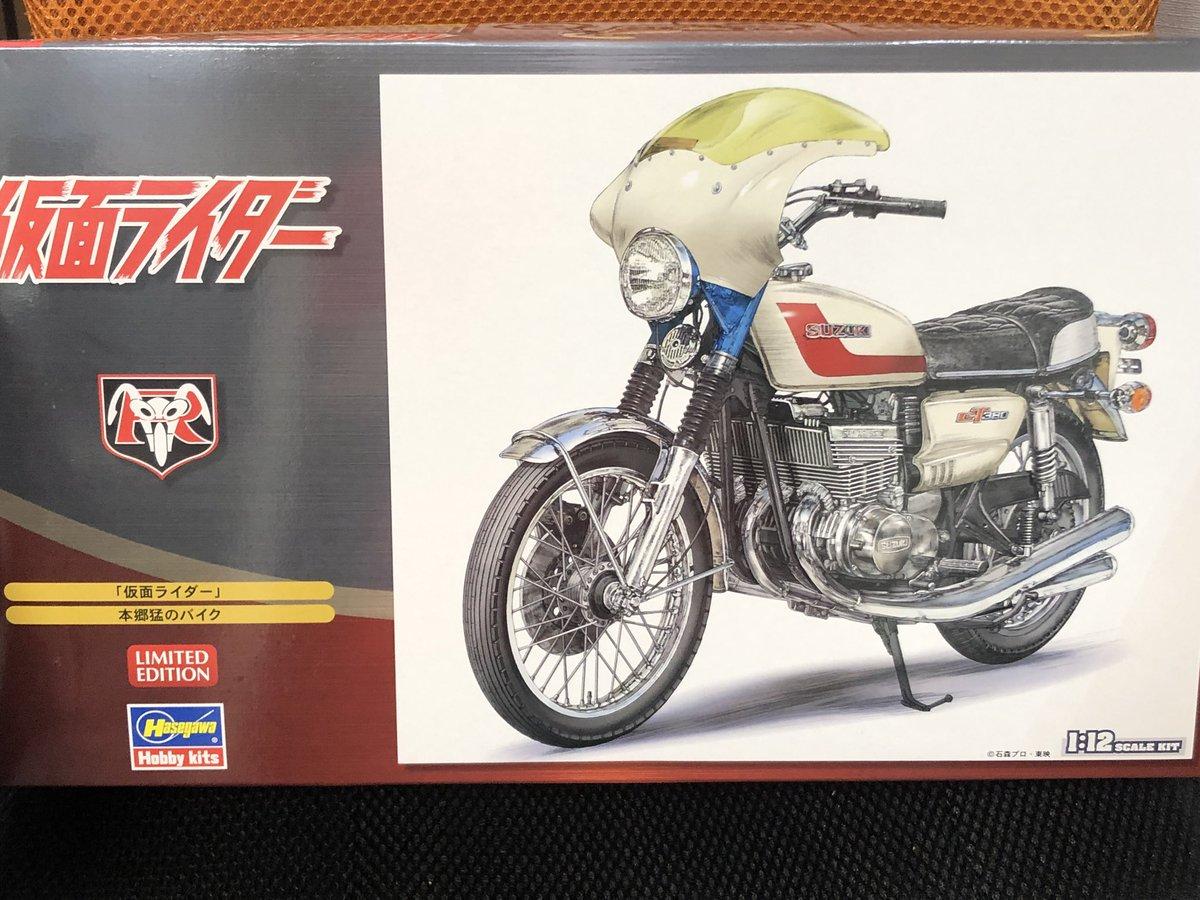 ハセガワ 仮面ライダー 本郷猛のバイク スズキ GT380 B プラモデル SP377に関する画像3