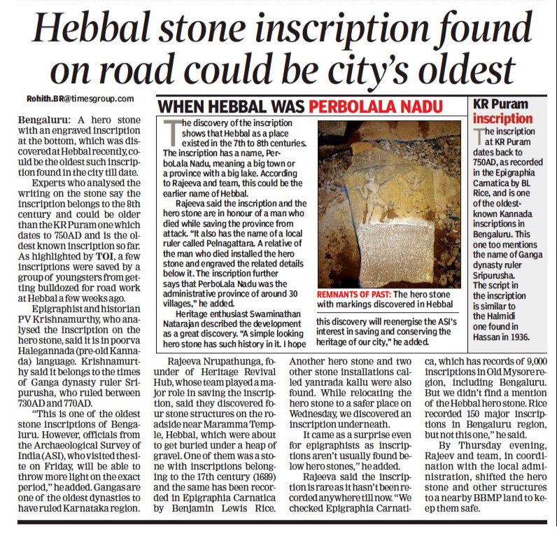 The Ancient Past of our city coming to fore again through this discovery by heritage Citizens, Mr Raveej and his team. Hope this ancient artefact will get a good visibility at its original location by @BBMPCOMM  @KarnatakaWorld   @Ratnaprabha_IAS  @DrParameshwara @CMofKarnataka<br>http://pic.twitter.com/ov3ViFSzlf