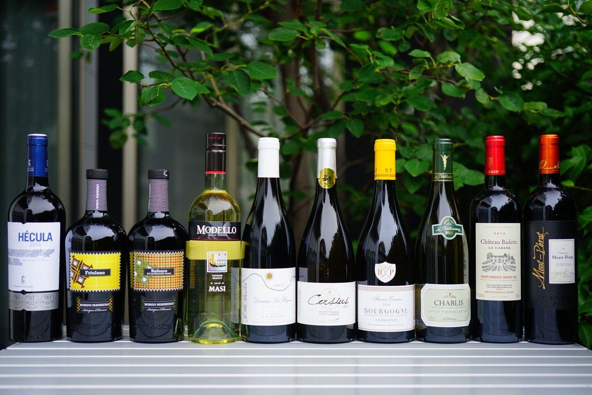 うきうき ワイン 福袋