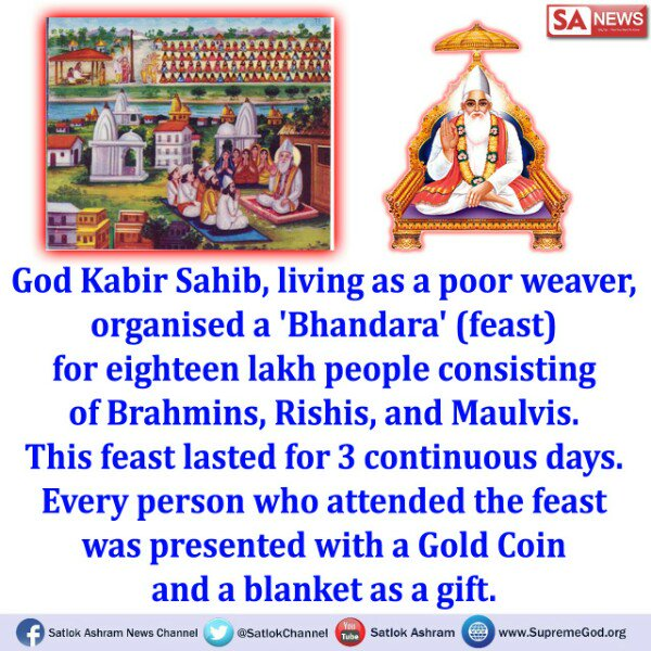 So many miracles done by kabir but as he did not do War like Ramayan mahabharat so he not famous however he done lots of other things #MiraclesOfGodKabir #SRBSUI