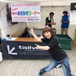 #大海賊祭 Twitter Photo