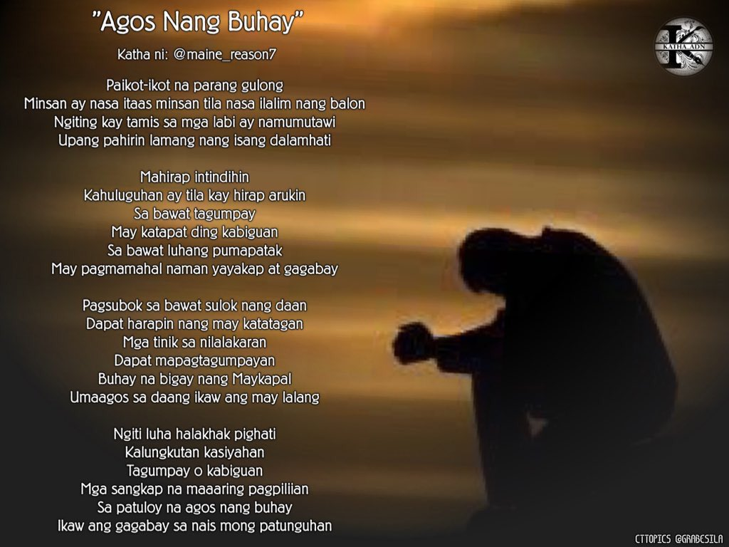 Ano ang mga Bawal sa datation Daan datant d'une fille goth