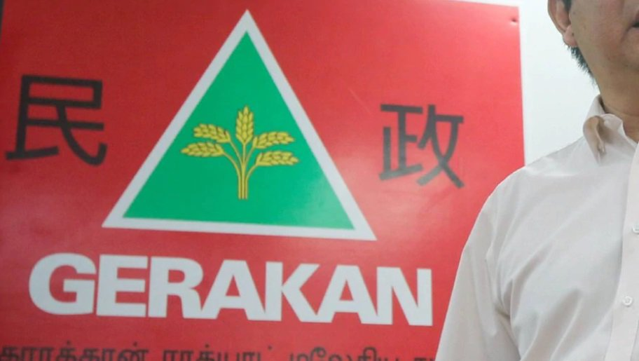 Gerakan leaves Barisan Nasional nst.com.my/news/politics/…