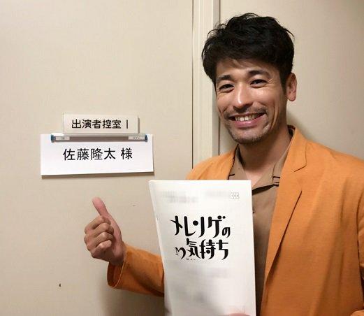 控室前のかっこいい佐藤隆太