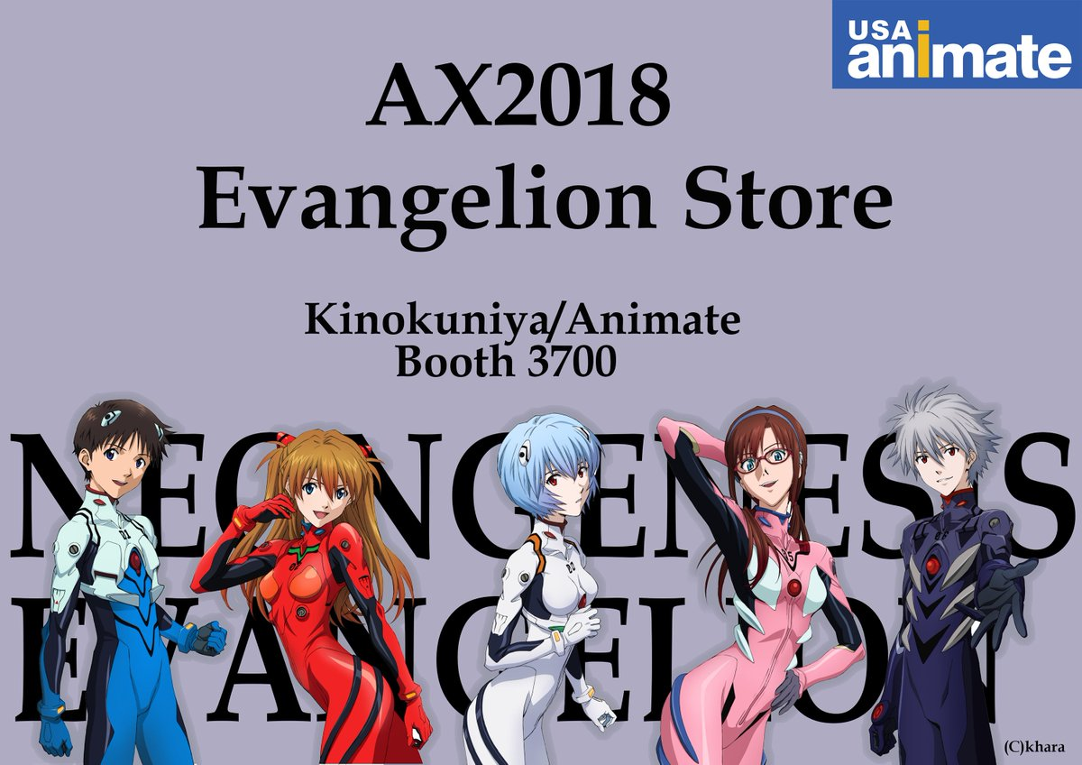 Also Theyll Have Autograph Sessions And Panel Room See More Info At Our FB Facebook Animateusa AX2018 Evastore