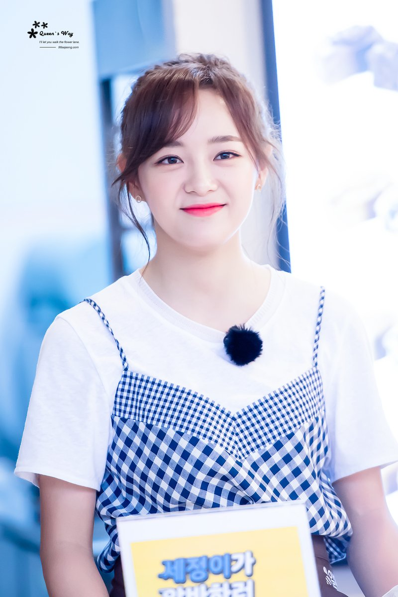 #sejeong #KIMSEJEONG  #gugudan https://t.co/goDfFPZ6Dh