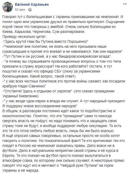 12 РГД-5, 66 гранатоментых выстрелов, 15 РПГ-7: СБУ обнаружила на Киевщине большой арсенал оружия и боеприпасов - Цензор.НЕТ 2212